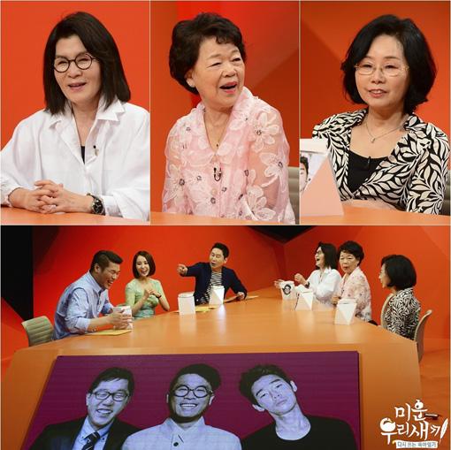 SBS80720475.4_newsdonga.jpg