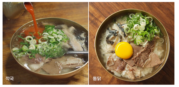 hadongkwan_food.png